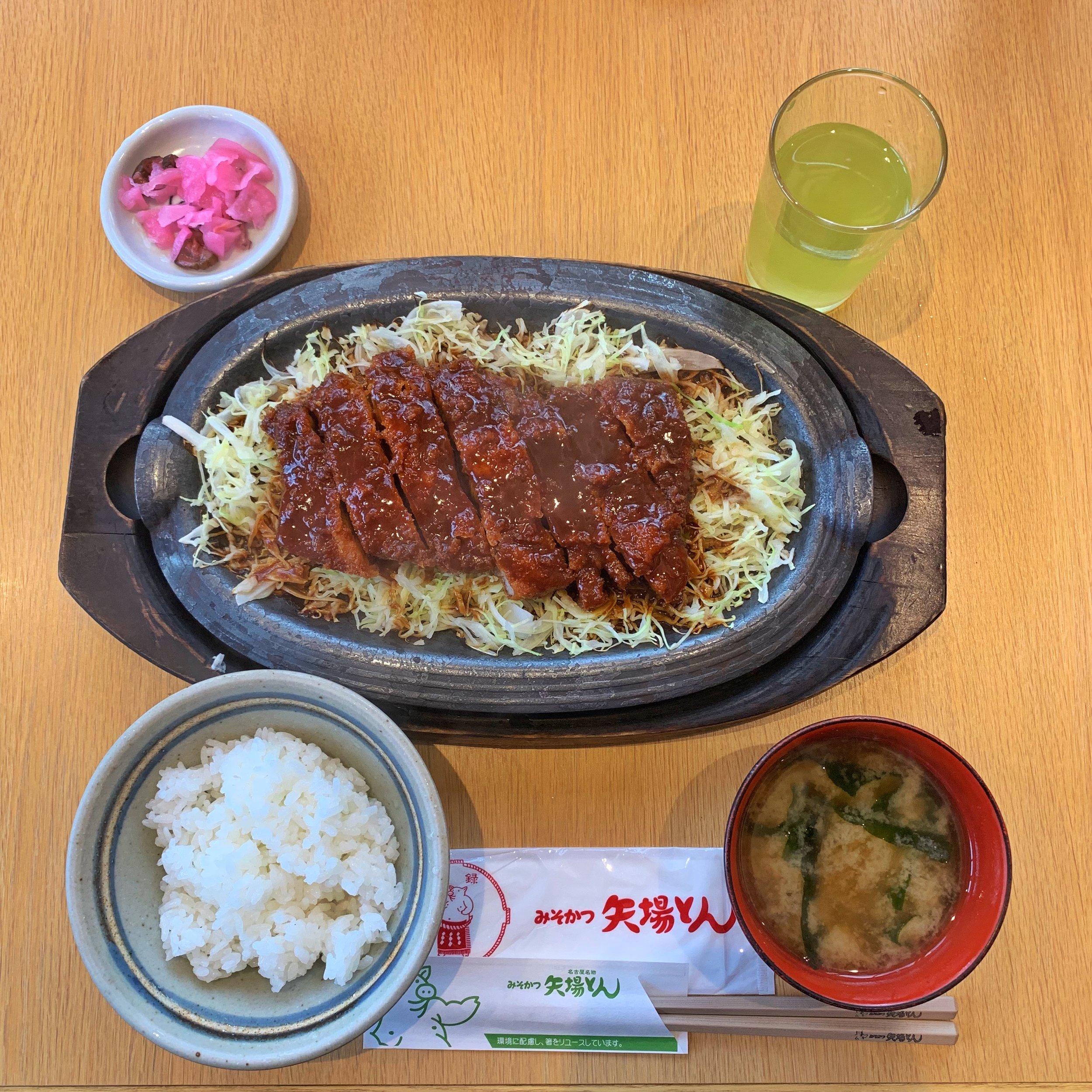 yabaton nagoya japan miso katsu