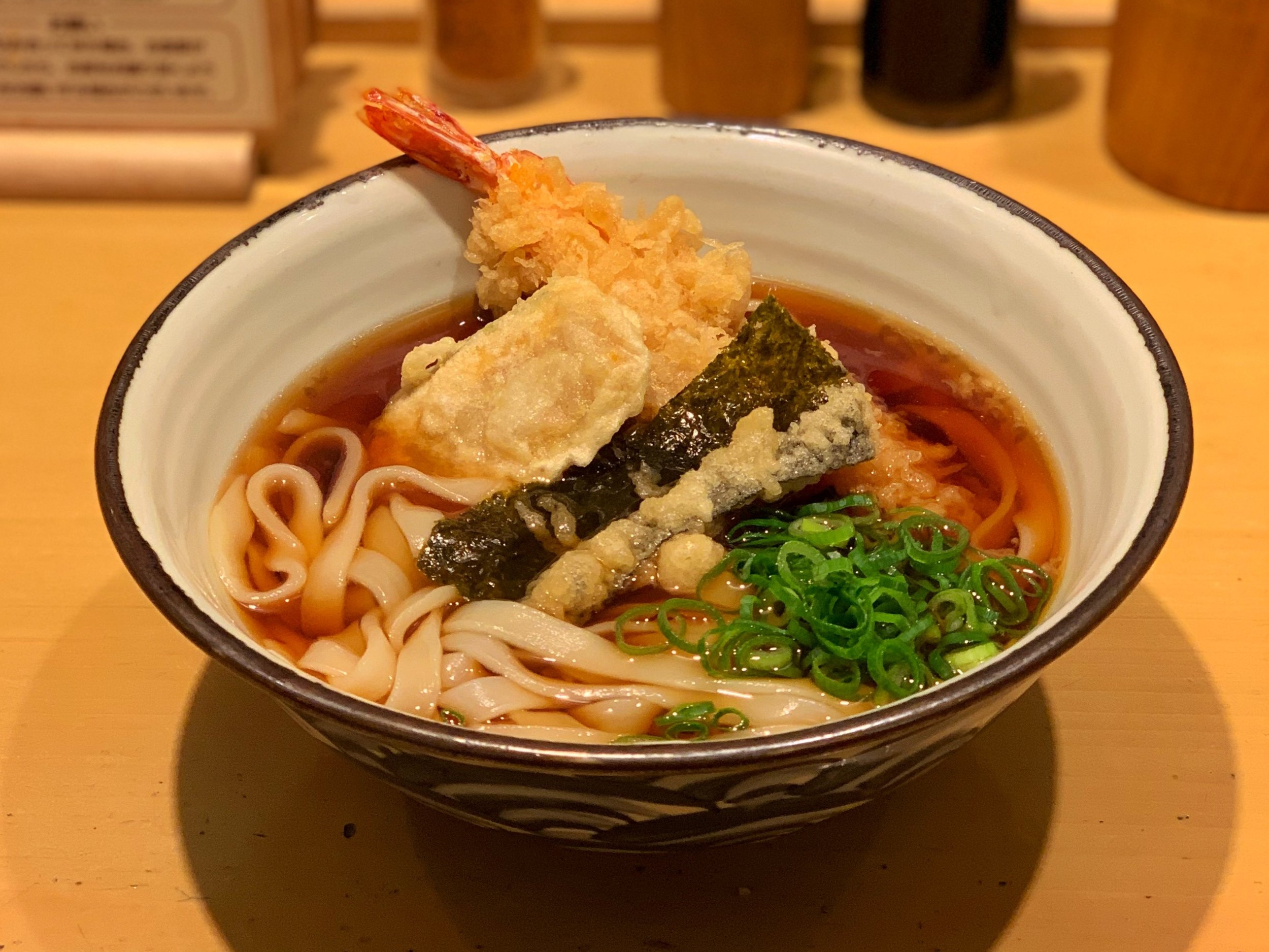 ekikama kishimen nagoya japan