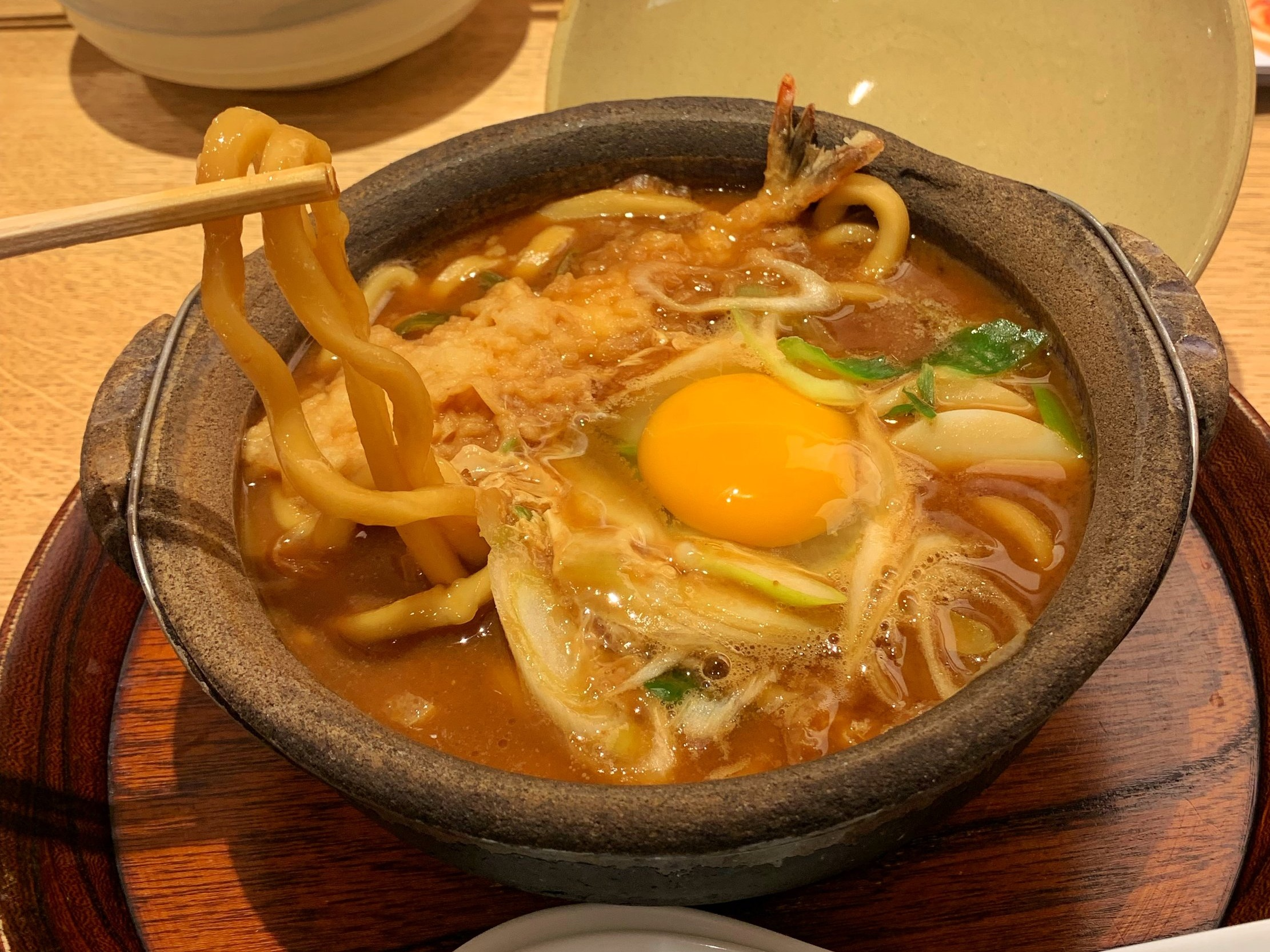 Yamamotoya Honten nagoya japan miso nikomi udon