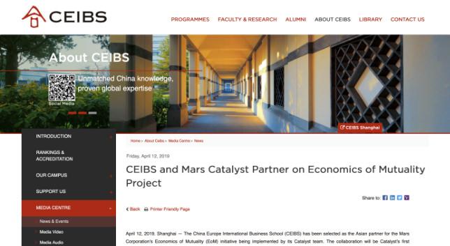 Visit Website - China Europe International Business School (CEIBS)