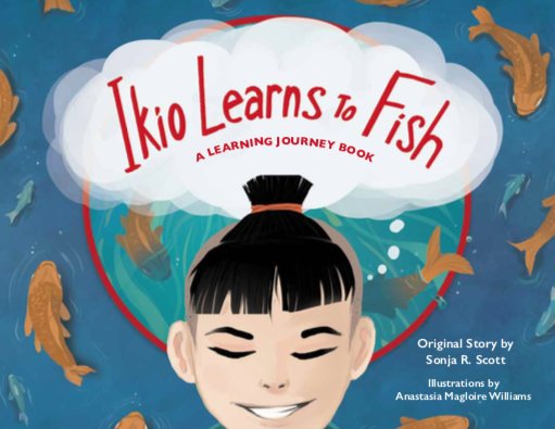 Ikio learns to fish - Ikio Learns to Fish unfolds the metacognition approach to learning and is guaranteed to engage every reader.