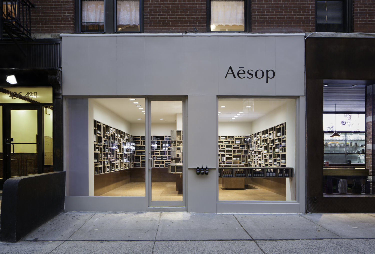 Aesop Retail  - Title Held: Store Manager