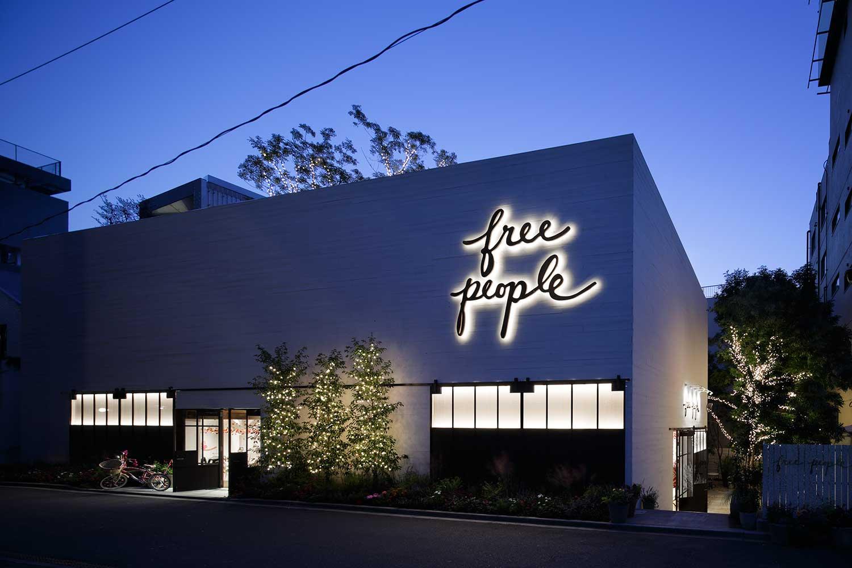 Free People - Japan
