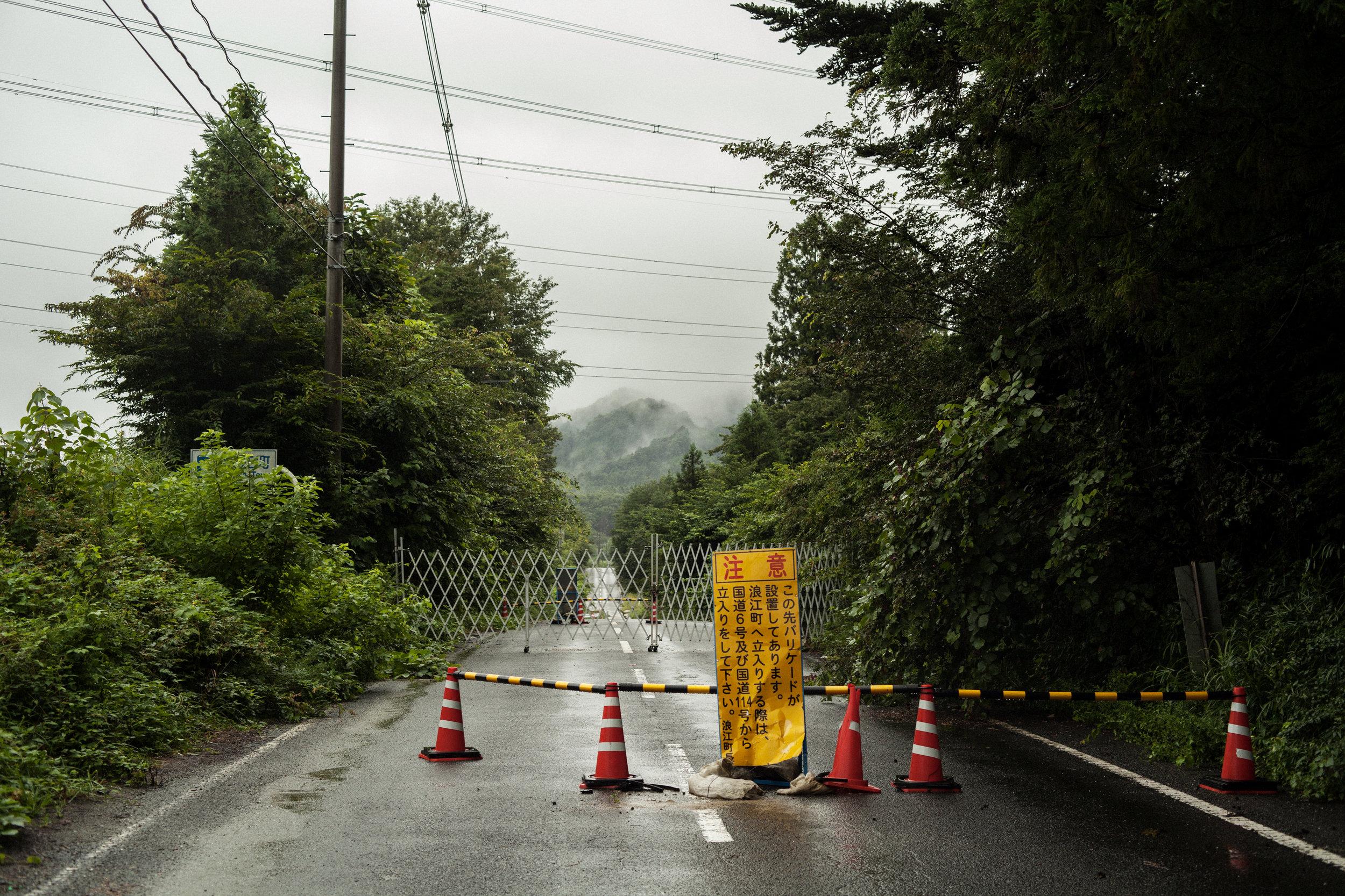 たびたびの 事故隠したる 原発を 想定外と 吾は認めぬtime and againcoverupsof the nuclear accidentsI shall not acceptthat this was unimaginable - 遠藤 幸子 (福島県 2011年5月)Yukiko Endo, Fukushima May 2011