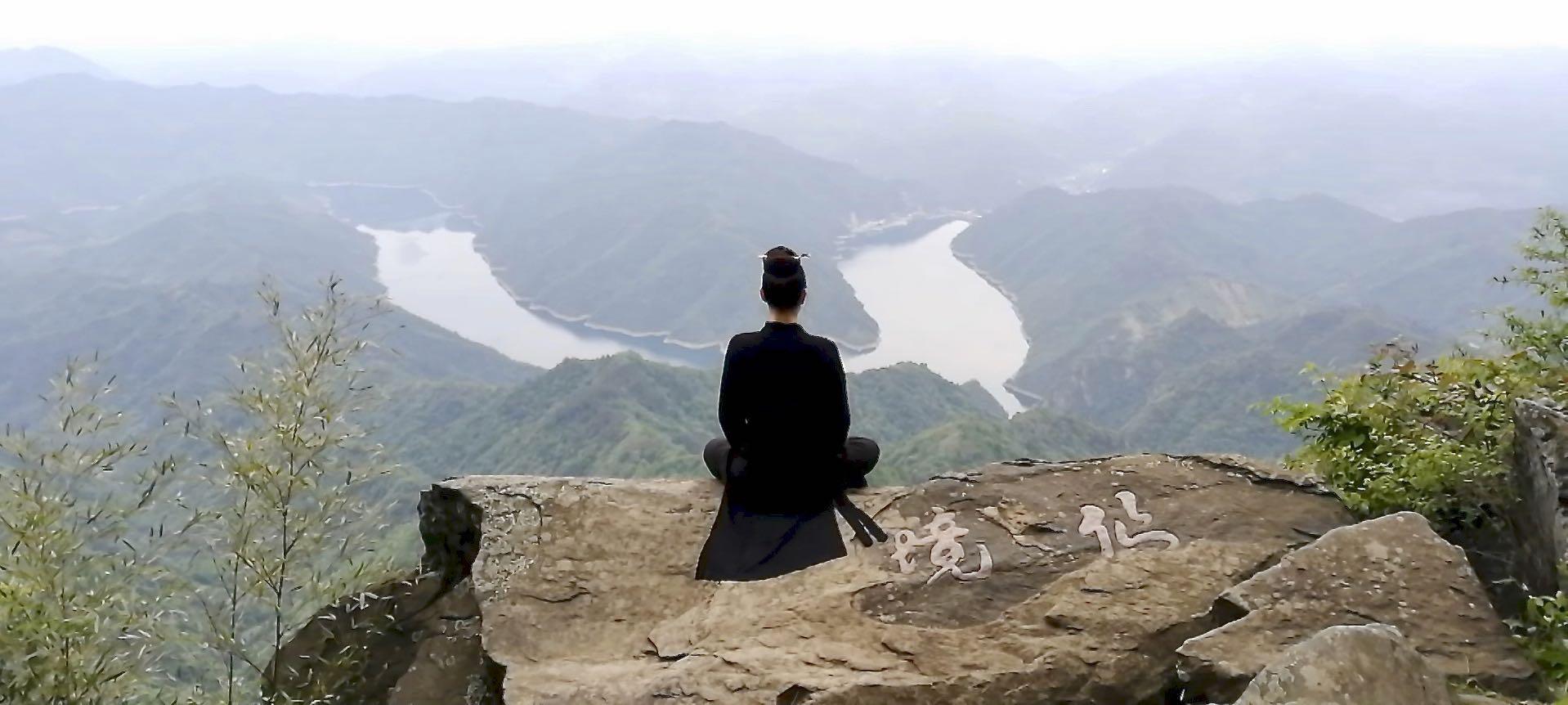 Daoist Meditation