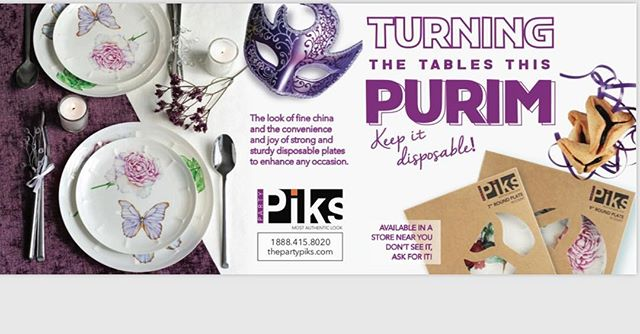 Masquerade your Purim table in the finest 🦸🏻‍♂️ . . . . . #purim2019 #masquerade #tableware  #tableart #tablescape #vintagecollection #flowers #purple #finedinning #dinnerware