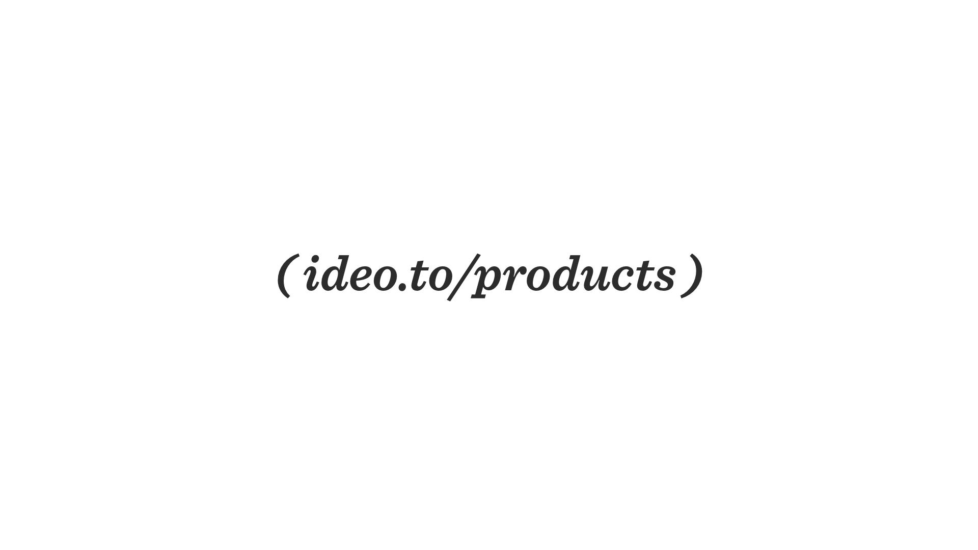 IDEO Products 101 [JL] copy.031.jpeg