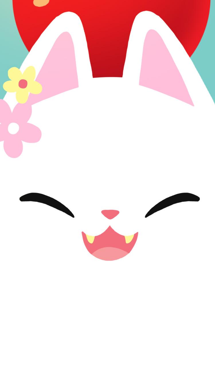 Meow! V2