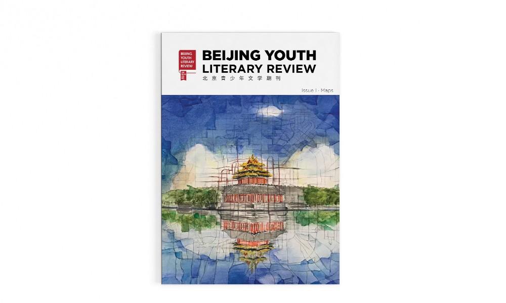 BYLR issue 1 cover.jpg