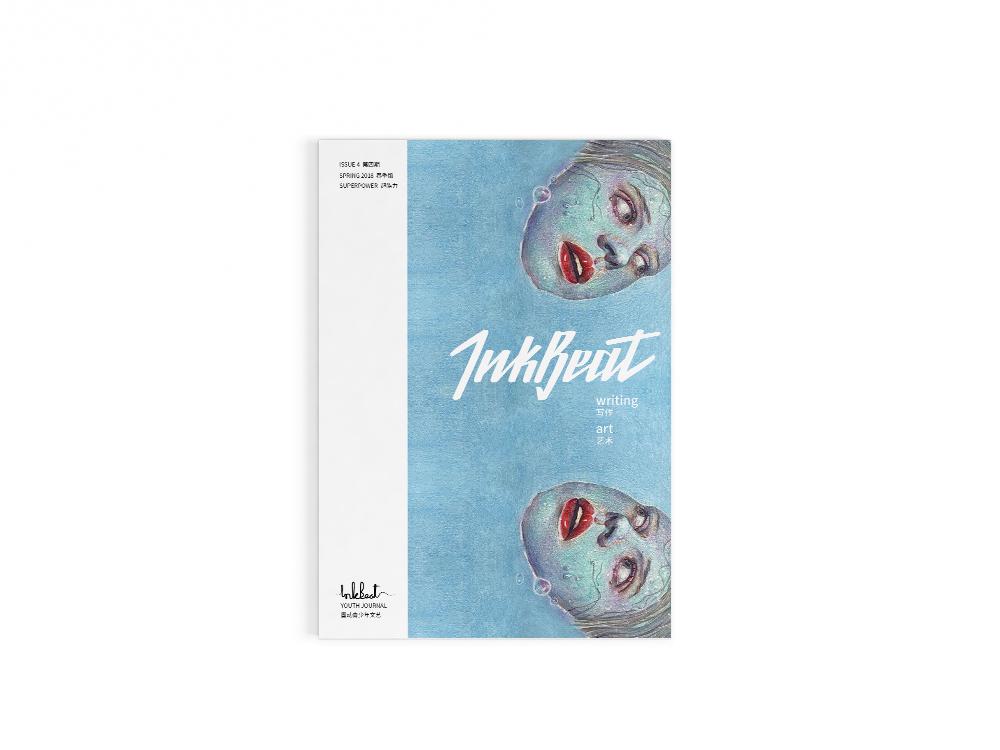 A4 Magazine Mockup - Free Version.jpg