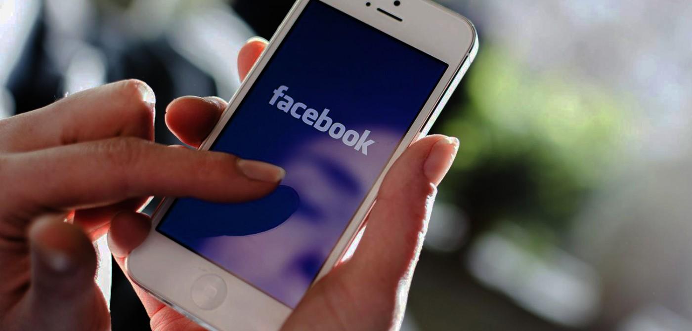 Facebook-Makes-People-Lonely.jpg