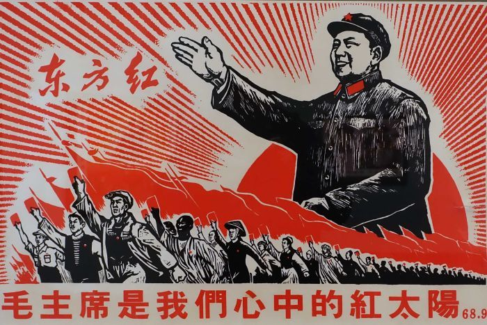 PHOTO:  Chairman Mao is the Red Sun in Our Hearts — a 1968 propaganda poster from the People's Republic of China. (Wikimedia Commons)