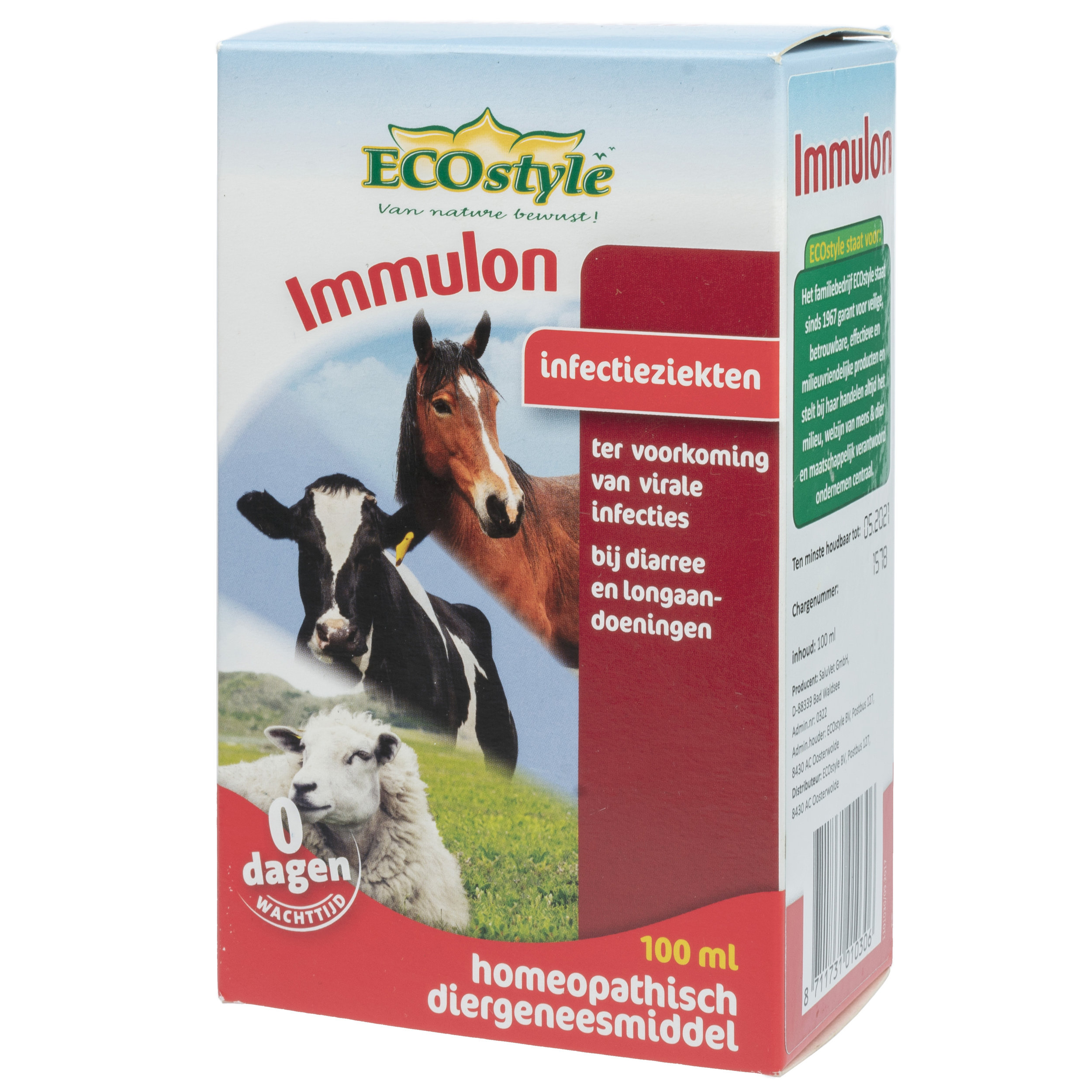 - Immulon medical productHomeopathic medicine for the prevention of viral infections.