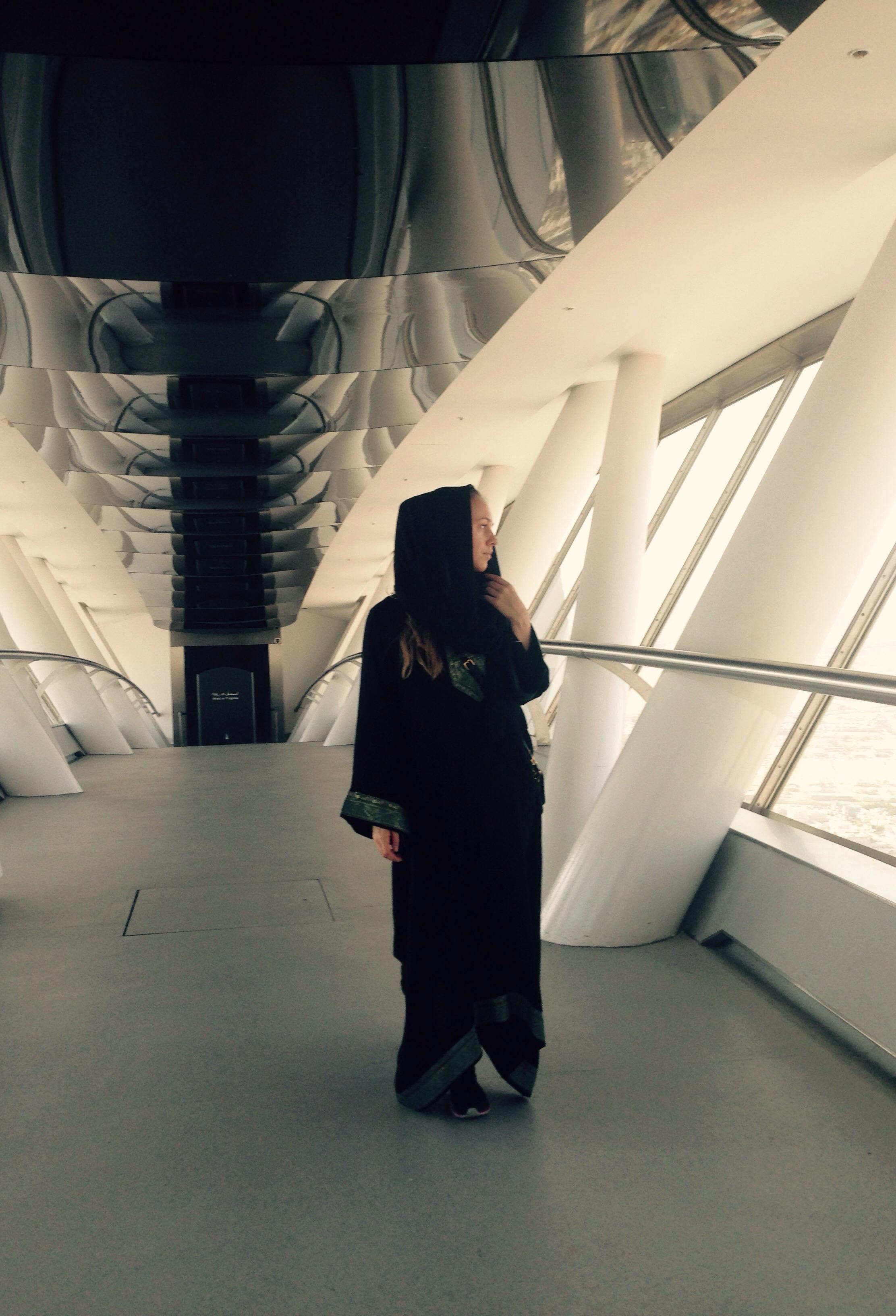 Kingdom Tower - Riyadh
