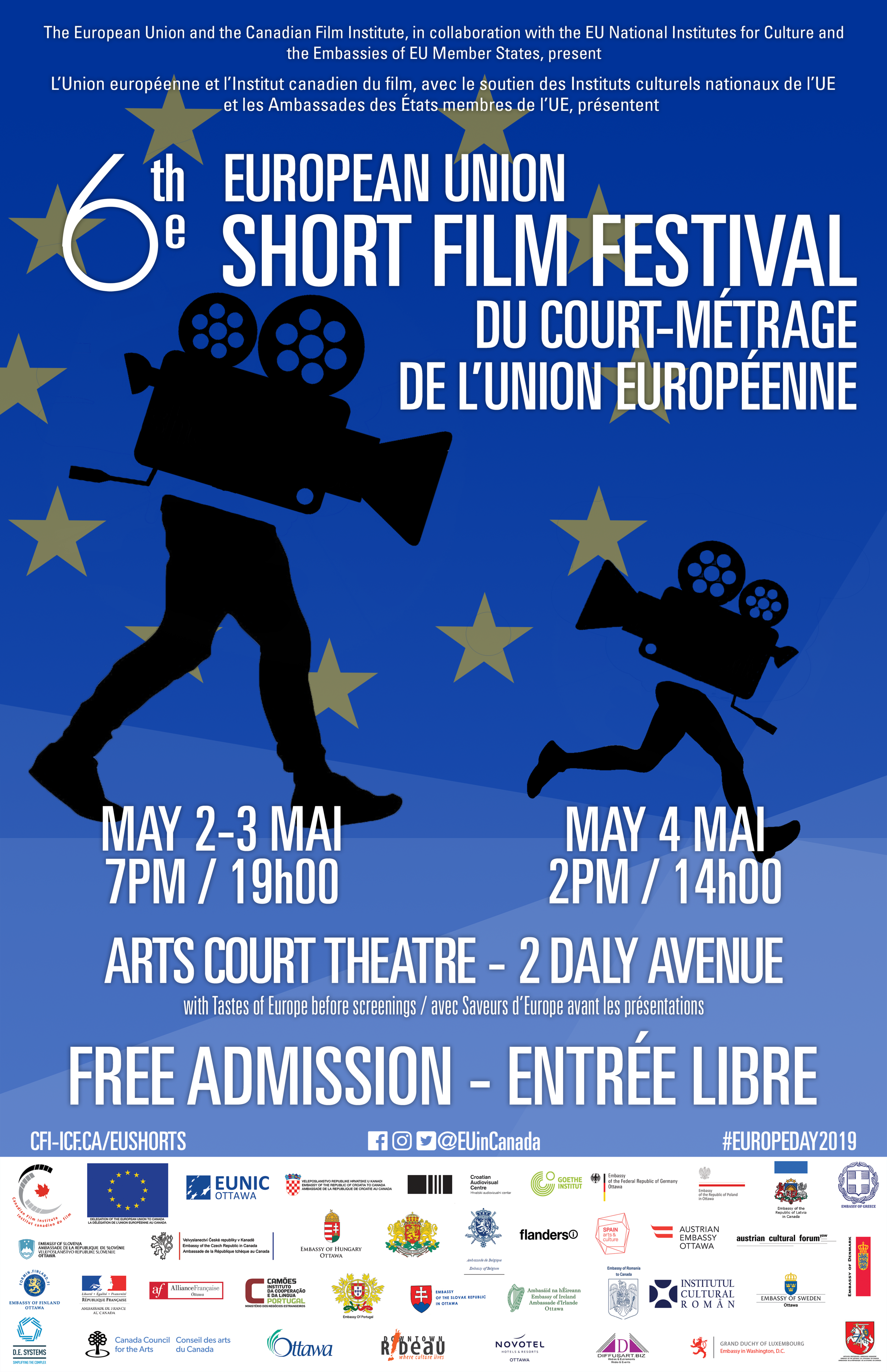 EU Shorts Poster 11x17.png