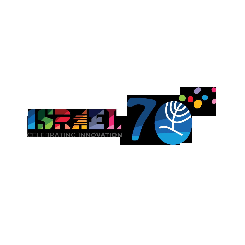 israel70_logo.png