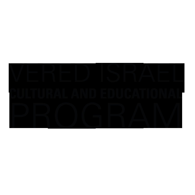 veredisrael_logo.png