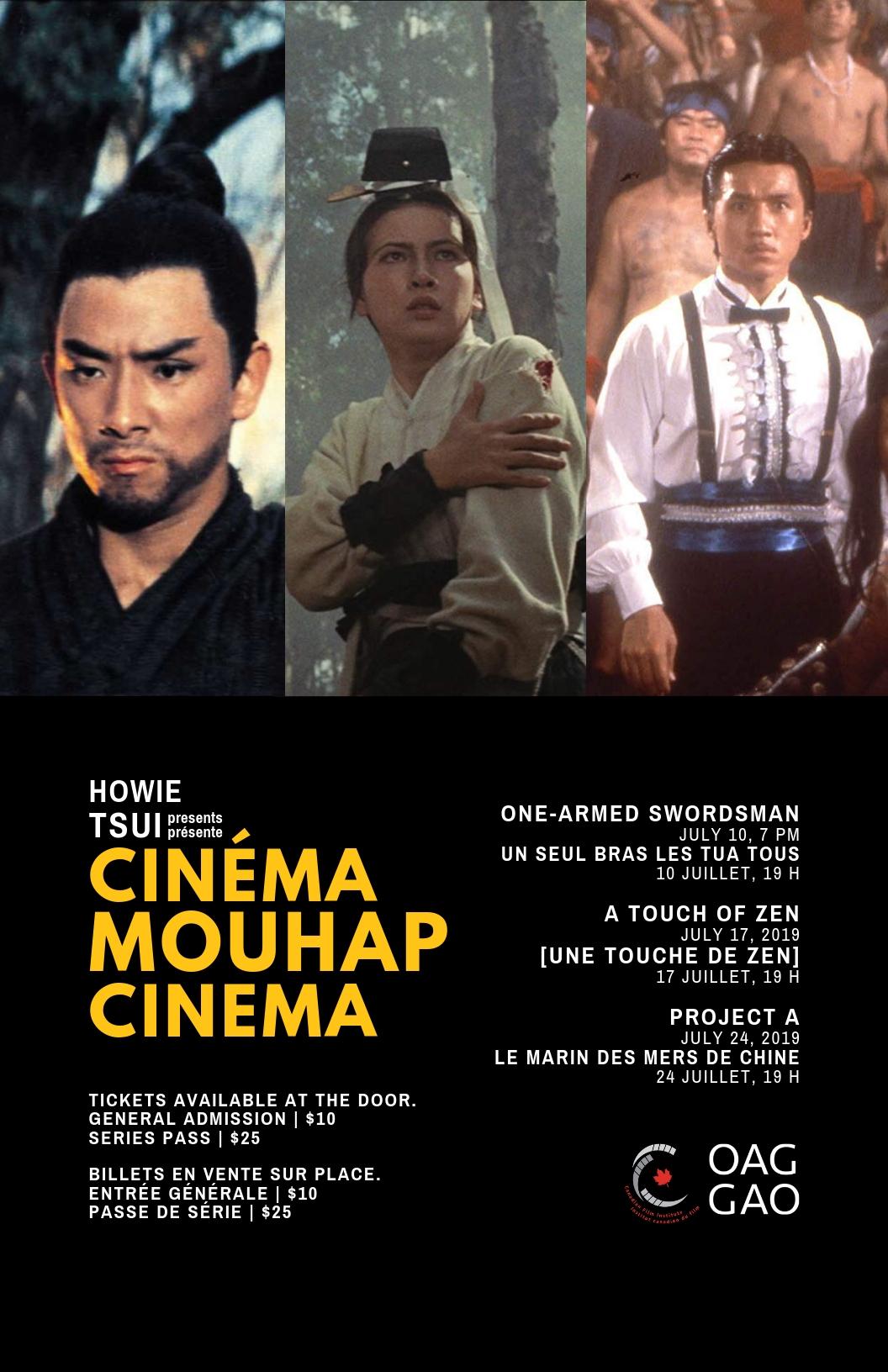 Poster Cinéma Mouhap Cinema_ Collective.jpg