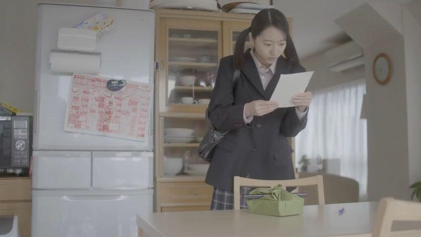 Papa_no_Obento_wa_Sekai_Ichi-teaser.jpg