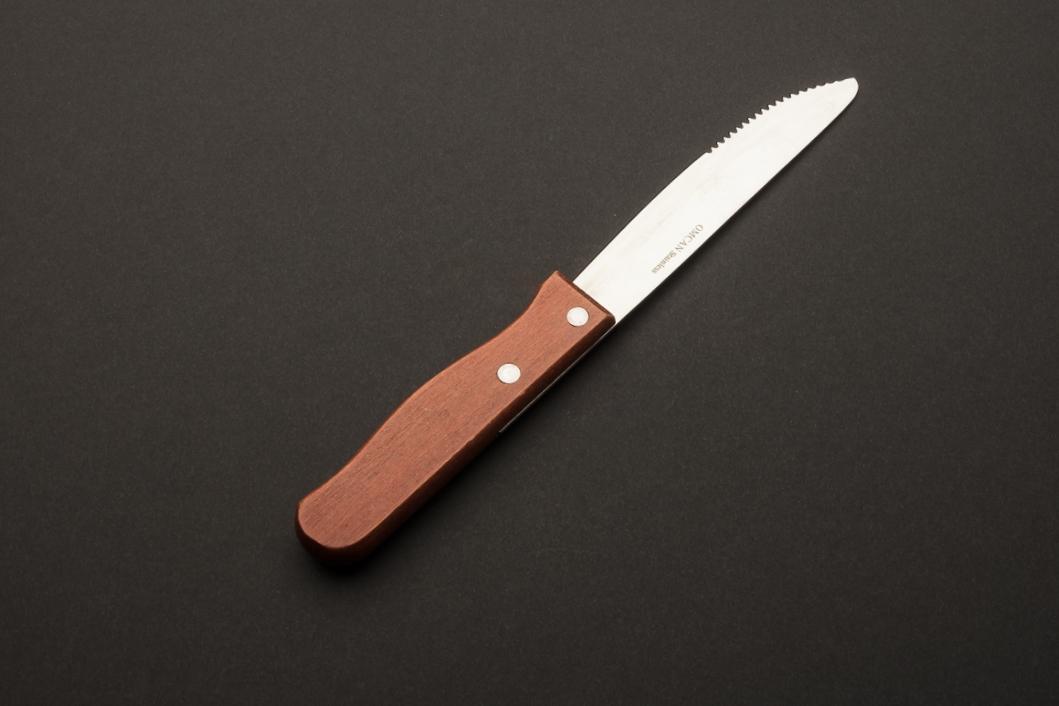 Wood Handled Steak Knife