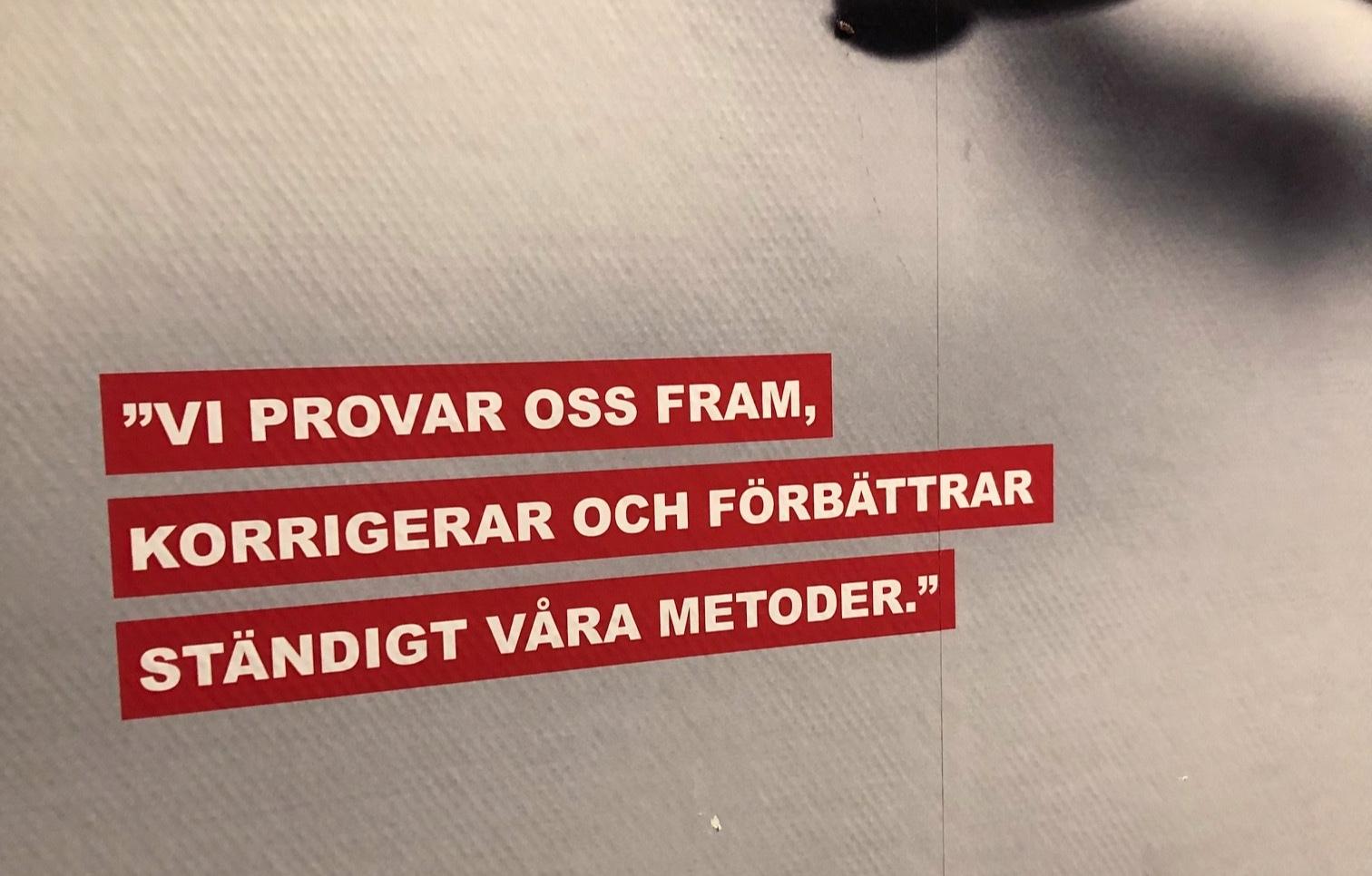 Fryshuset  var ett av de stedene vi besøkte denne uken. Stiftelsen gjør et fantastisk arbeid for nærmere 20 000 unge Stockholmere.