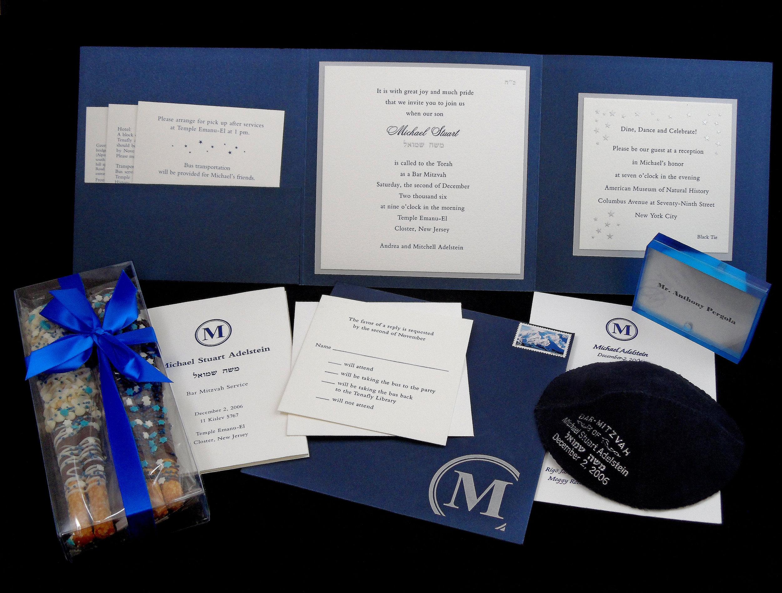 Mikes invite 2.jpg