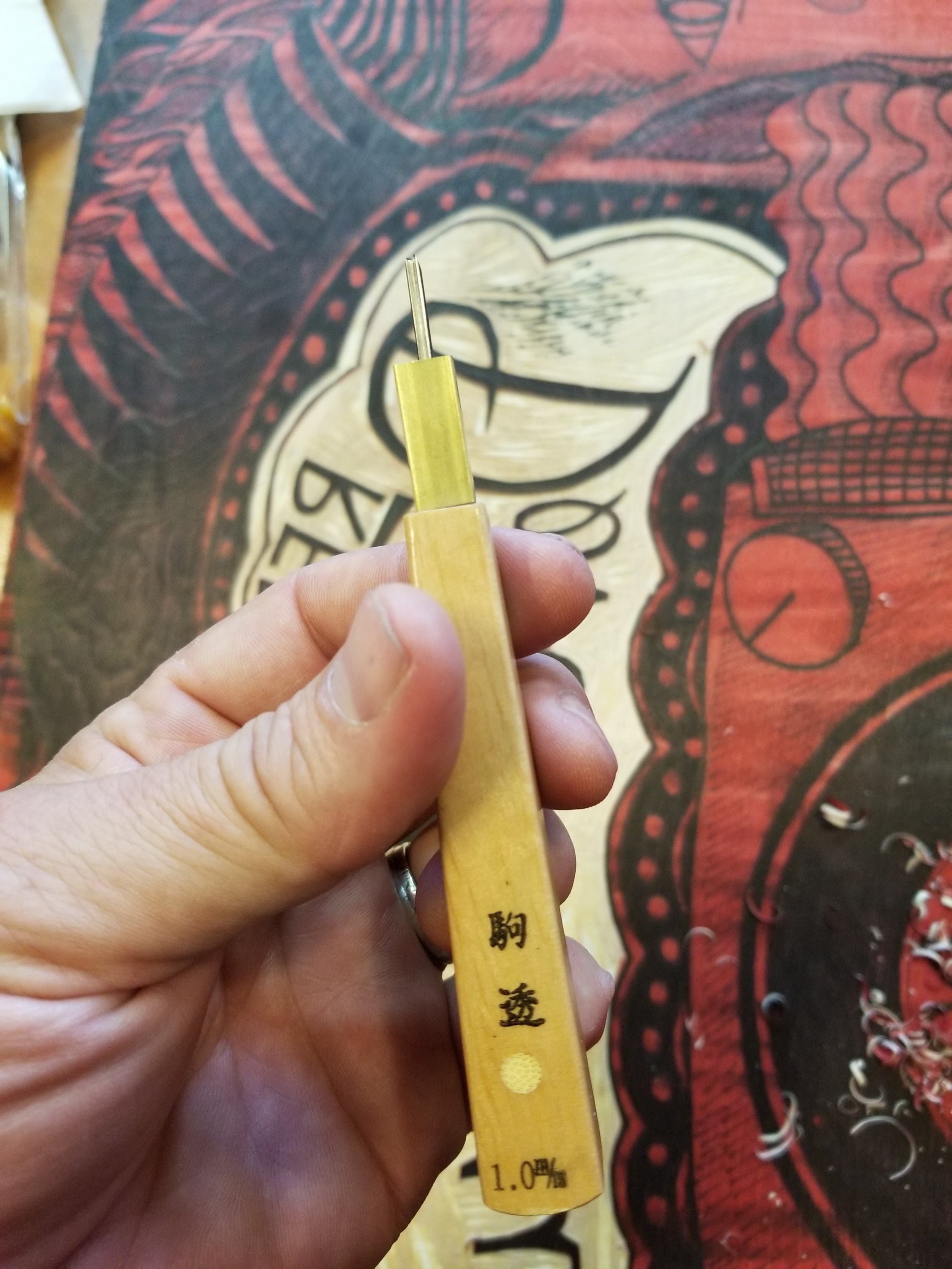 Futatsu Wari Komasuki, u-gouge knife, 1.0 mm