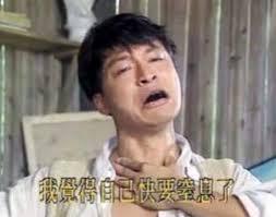 Wu Gate - Ch 21 - choking.jpeg