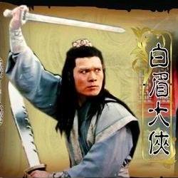 Wu Gate - Ch 27 - white eyebrows hero.png
