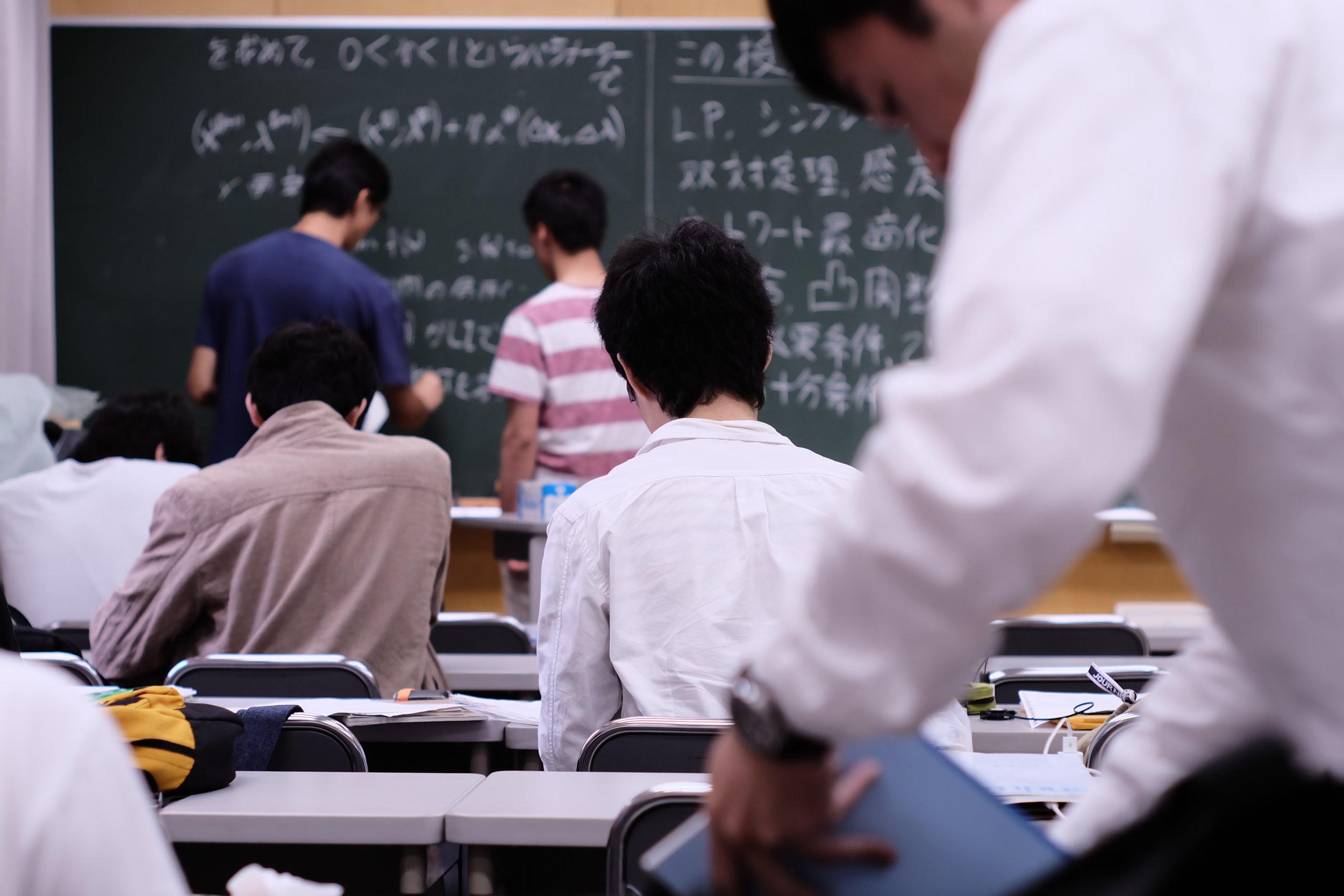 Tertarik berkuliah di Tokodai? - Cek link berikut untuk informasi yang berkaitan dengan proses menjadi mahasiswa Tokodai.