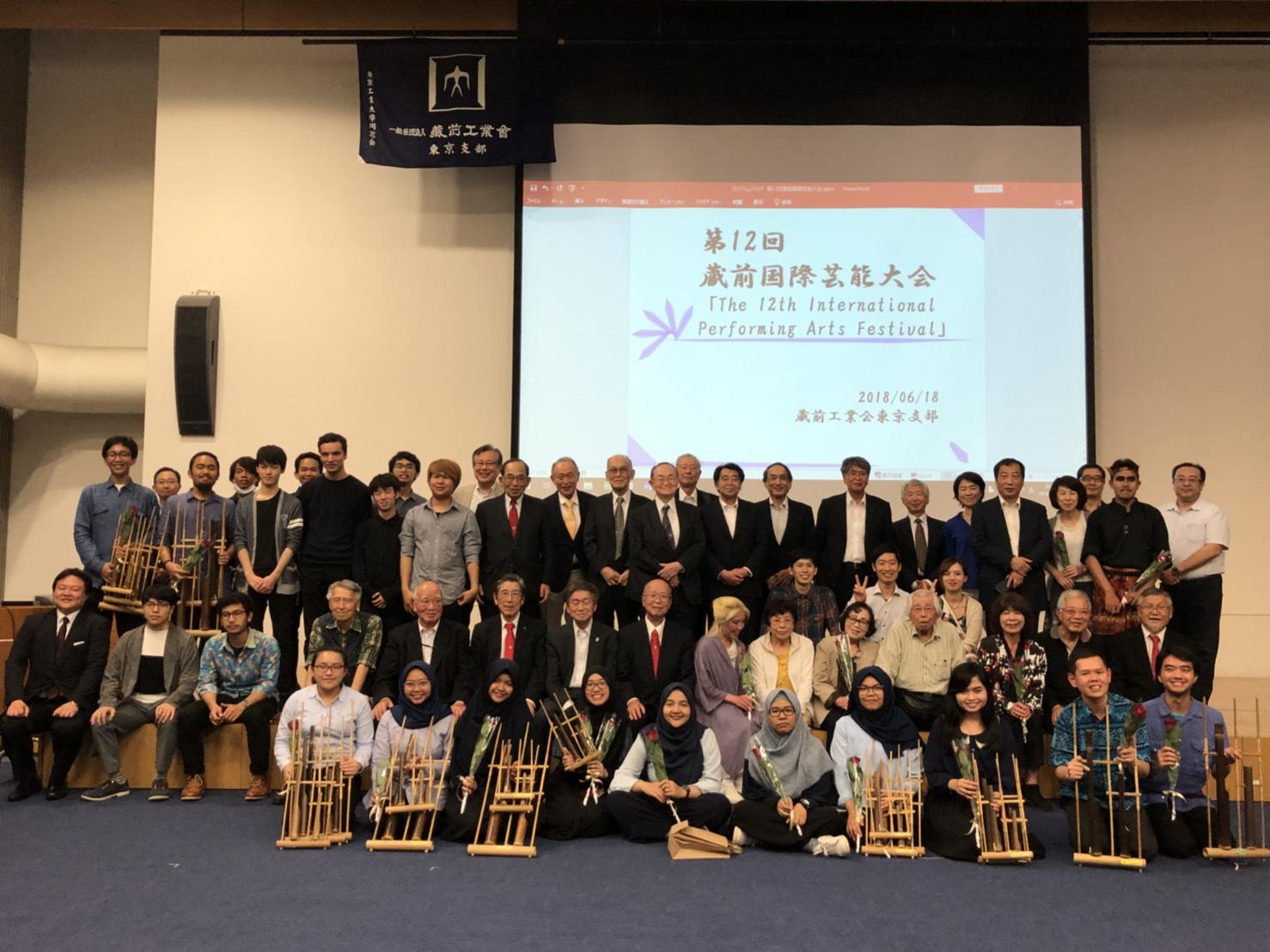Foto bersama para peserta dan tamu undangan The 12th International Performing Arts Festival