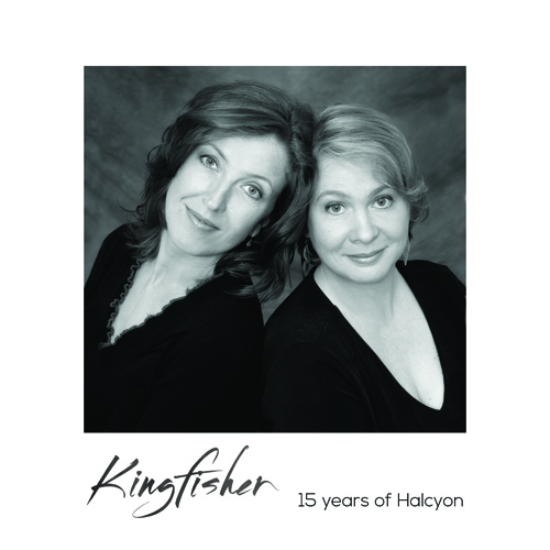 Halcyon CD front cover2.jpg