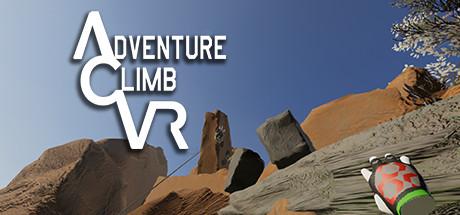 Adventure Climb.jpg
