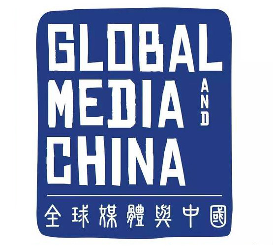 Global Media and China journal - Global Media and China (GCH) is a peer-reviewed, open access journal, which provides a dedicated, interdisciplinary forum for international research on communication and media with a focus on China.This journal is the official journal of the Communication University of China.https://journals.sagepub.com/home/gch