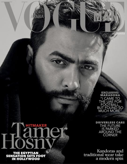Tamer Hosny x Vogue Man Arabia