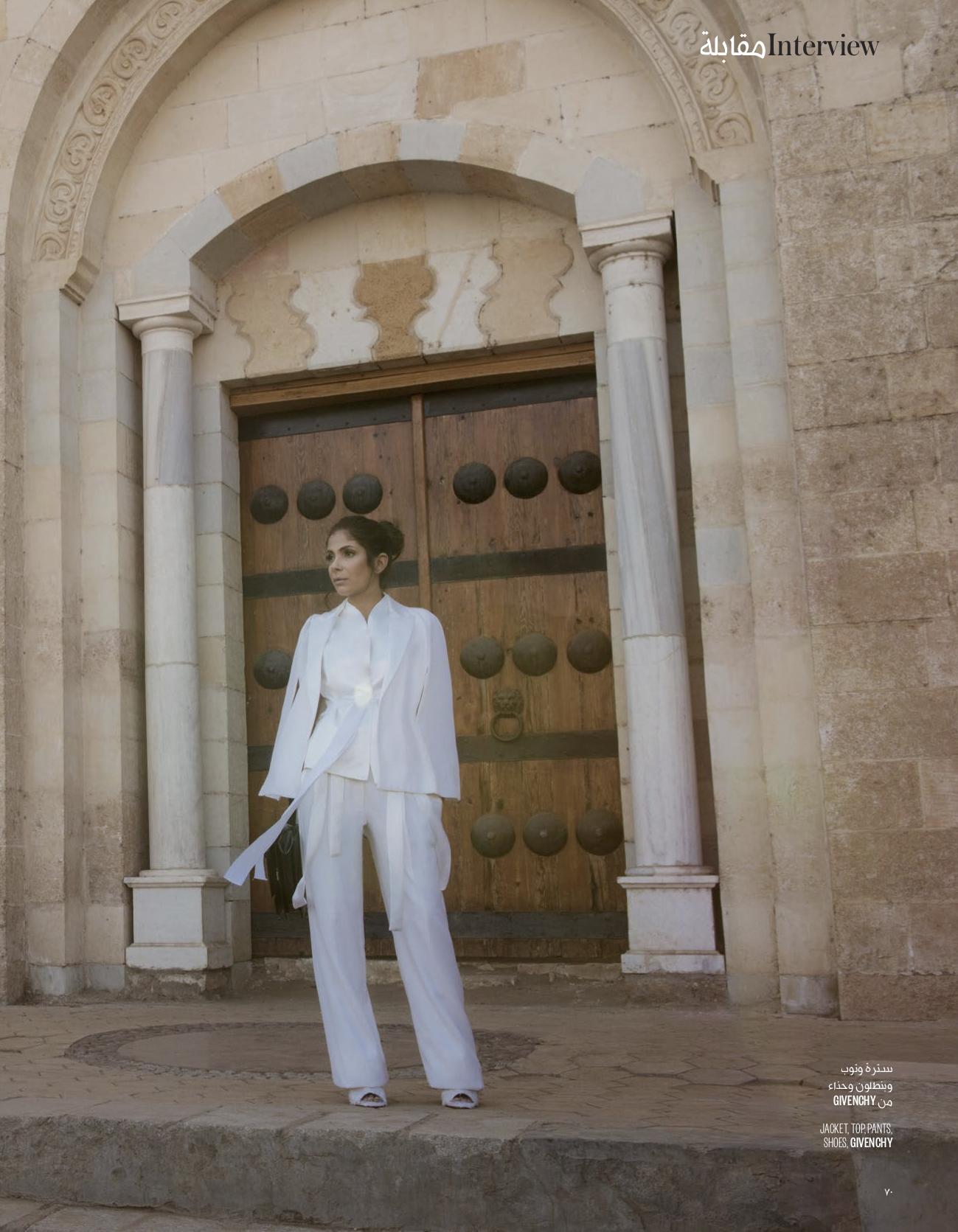 Mona & Ahmed Vogue Arabia March 8.jpg