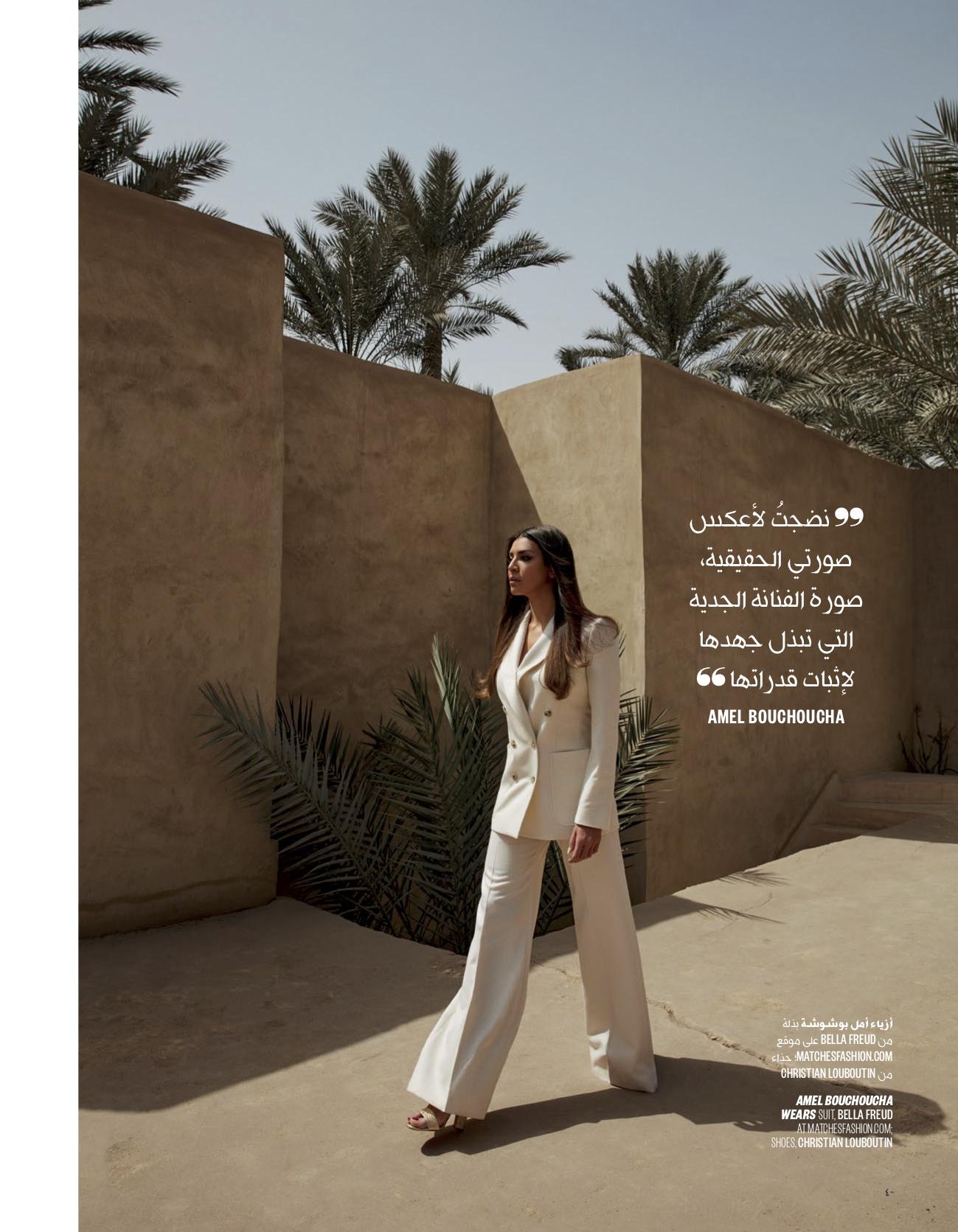 Vogue Arabia MAY 18 cover2pdf.jpg