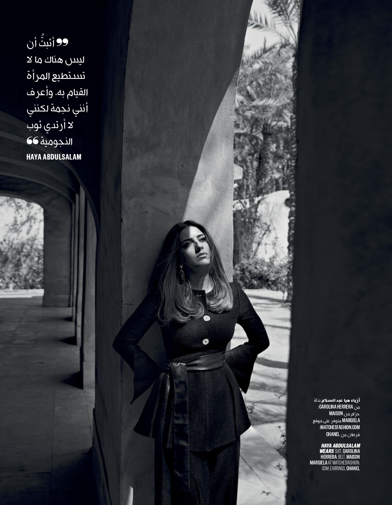 Vogue Arabia MAY 18 cover3.jpg