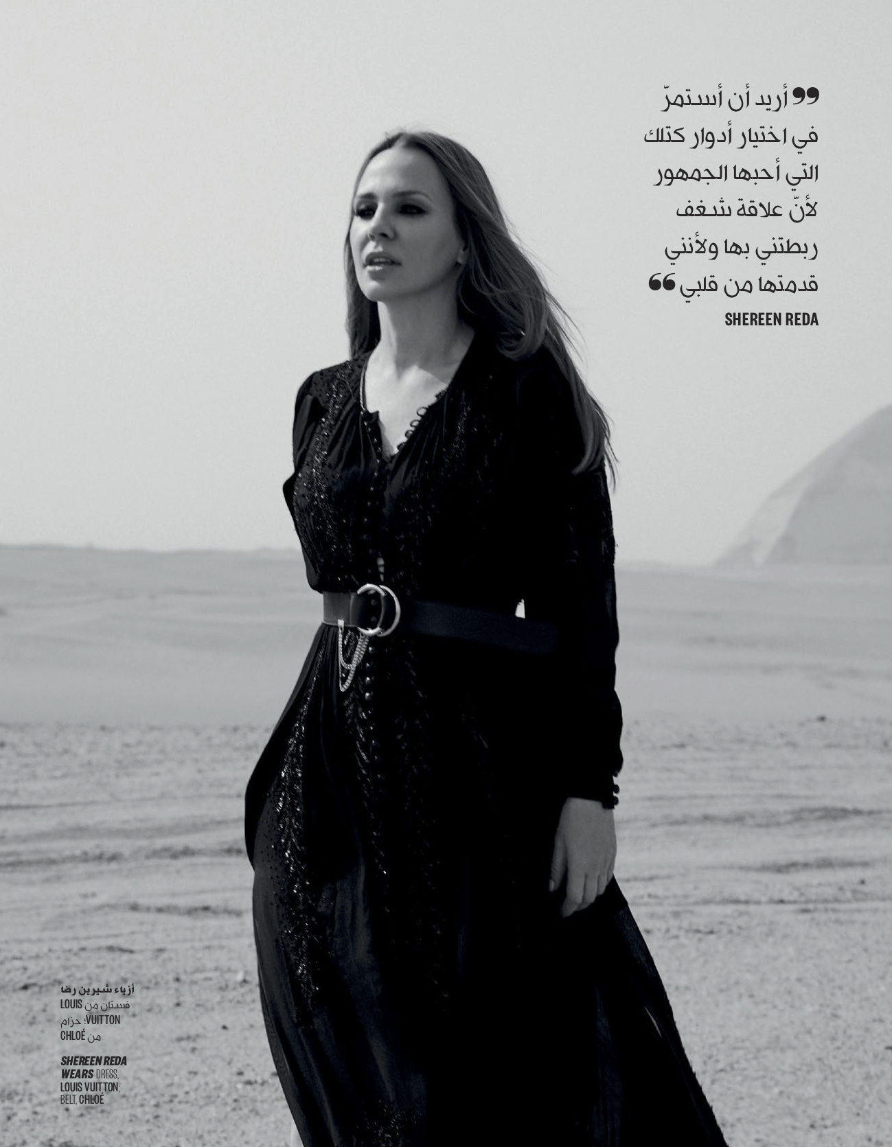 Vogue Arabia MAY 18 cover7.jpg