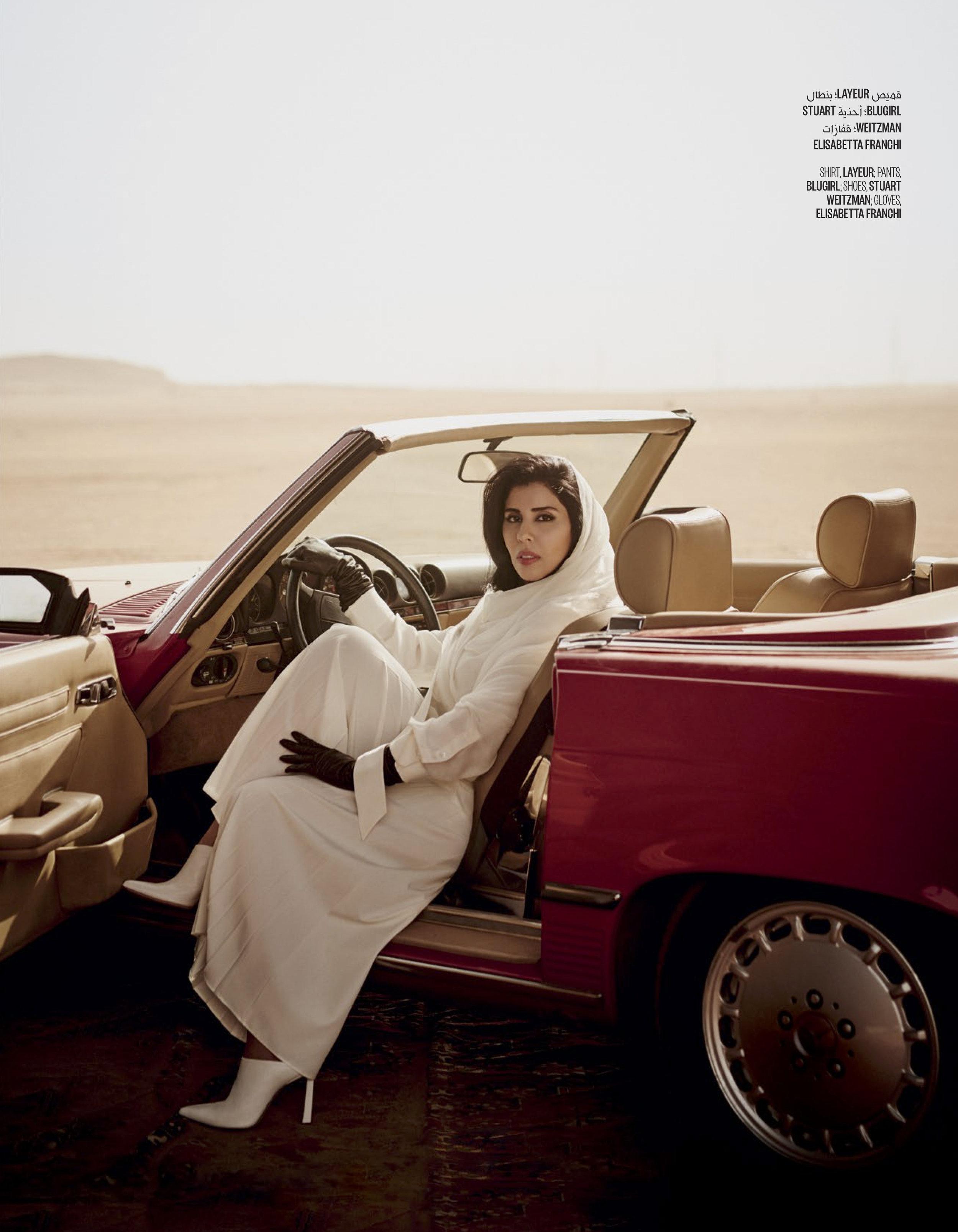 Saudi6.jpg