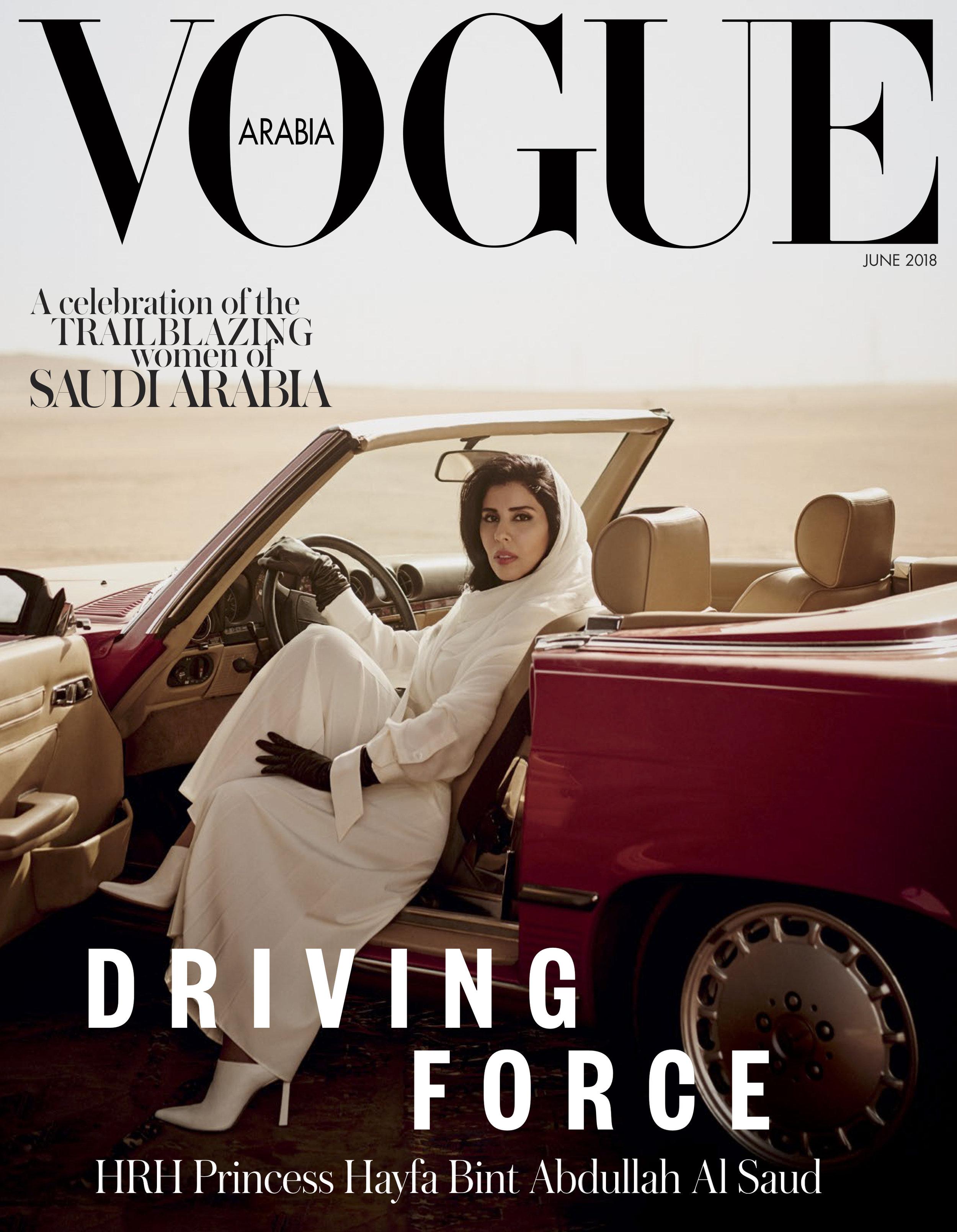 HRH Princess Hayfa Bint Abdullah Al Saud x Vogue Arabia