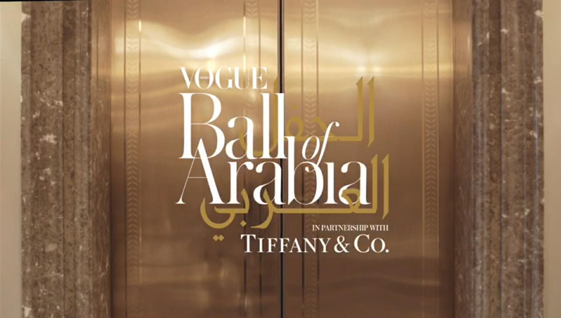 Ball of Arabia - Vogue Arabia and Tiffany & Co.
