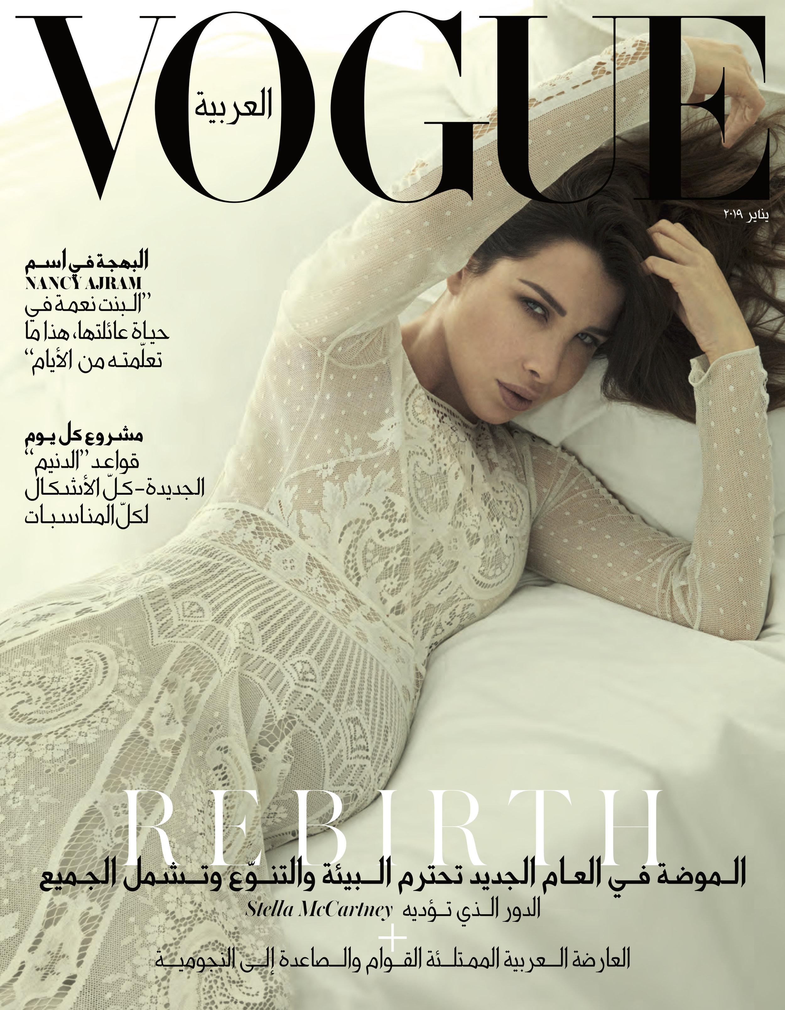 Nancy Cover10.jpg