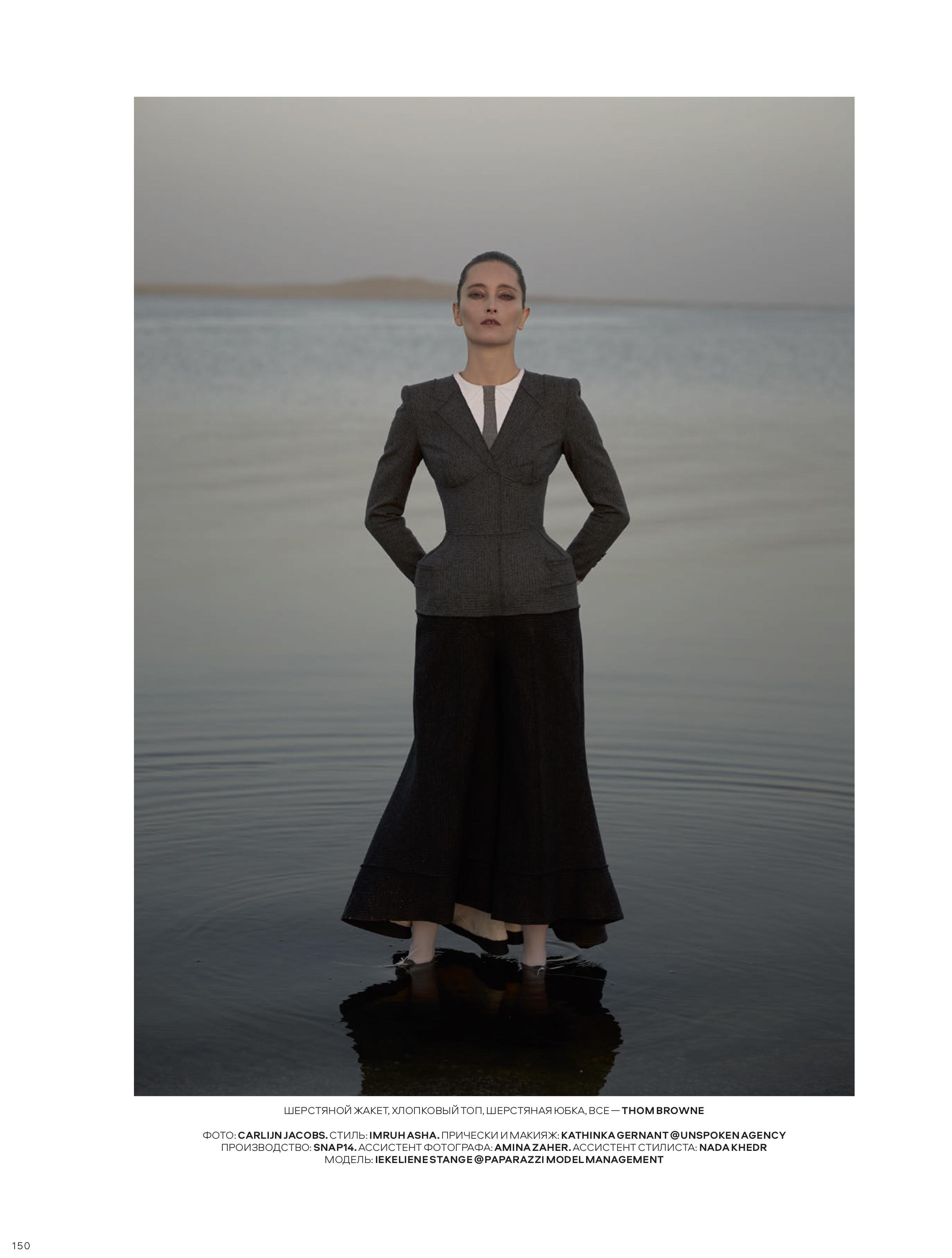 Thom Browne x Vogue Ukraine