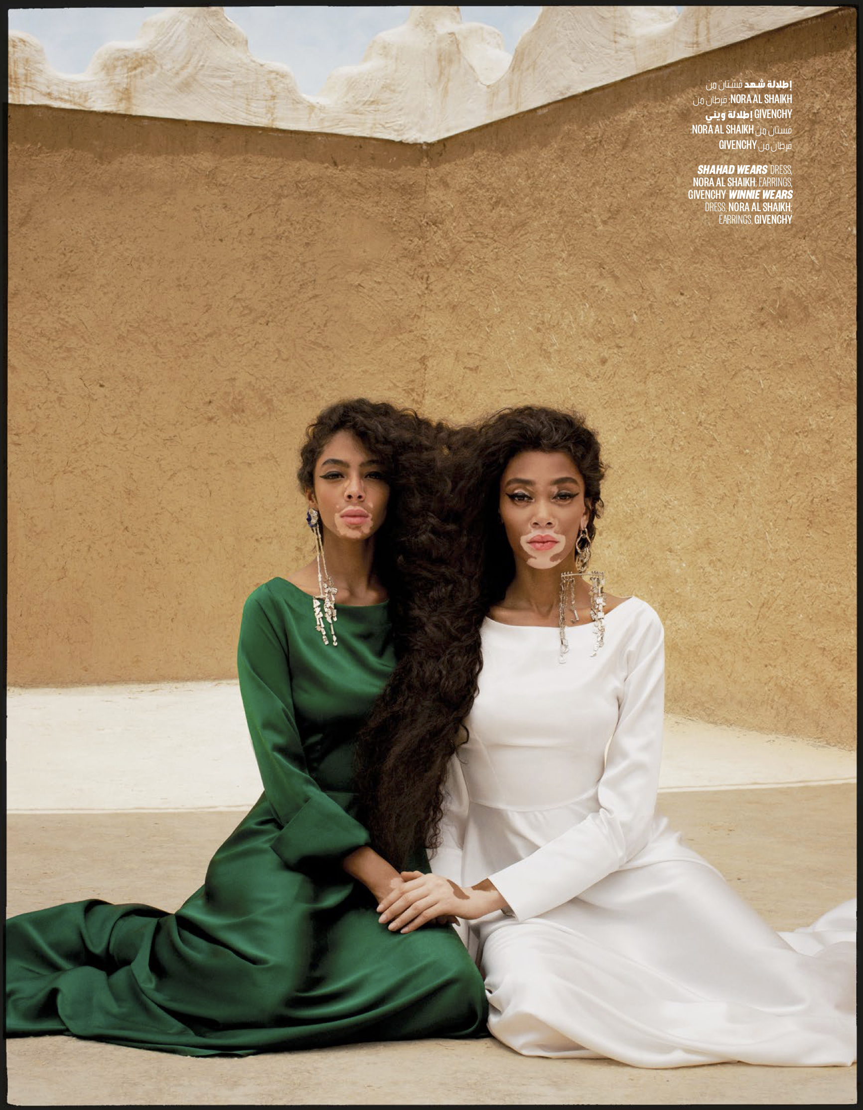 June Vogue Arabia 19 6.jpg