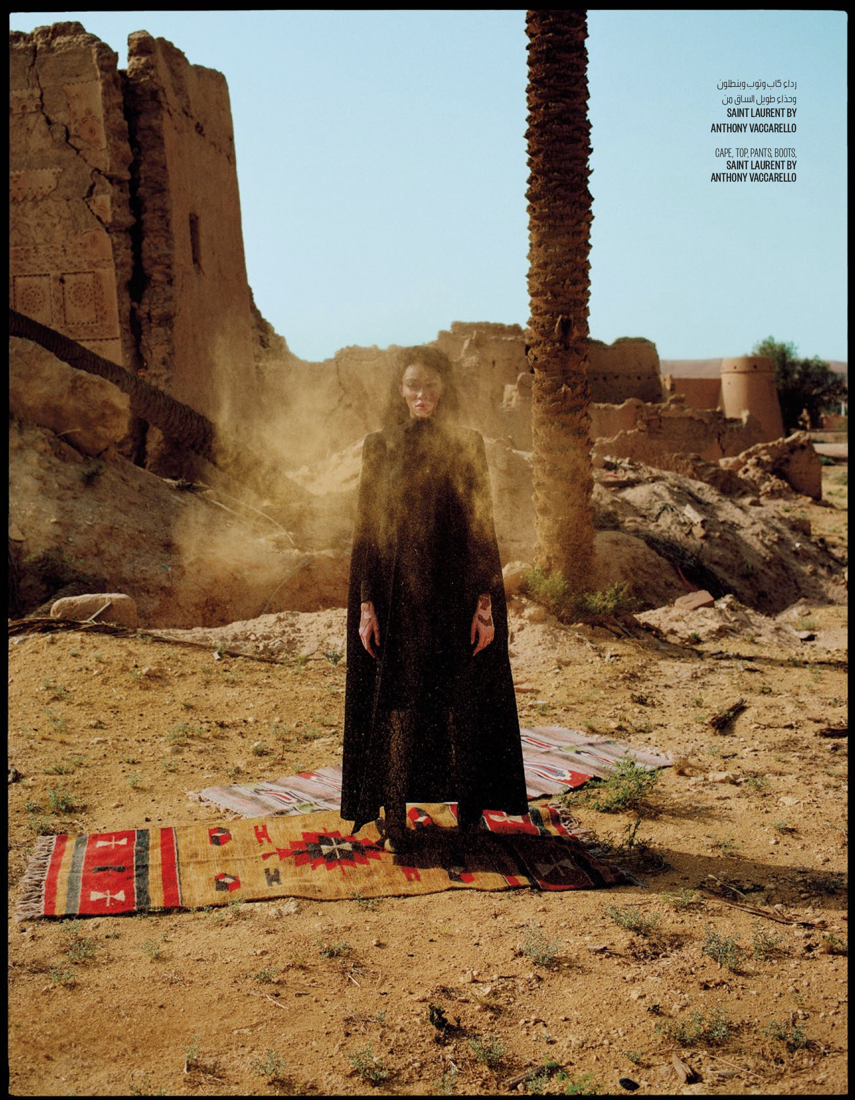 June Vogue Arabia 19 9.jpg