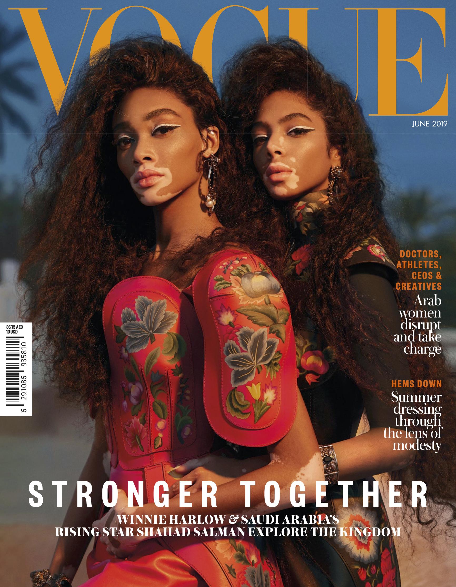 Winnie Harlow & Shahad Salman x Vogue Arabia