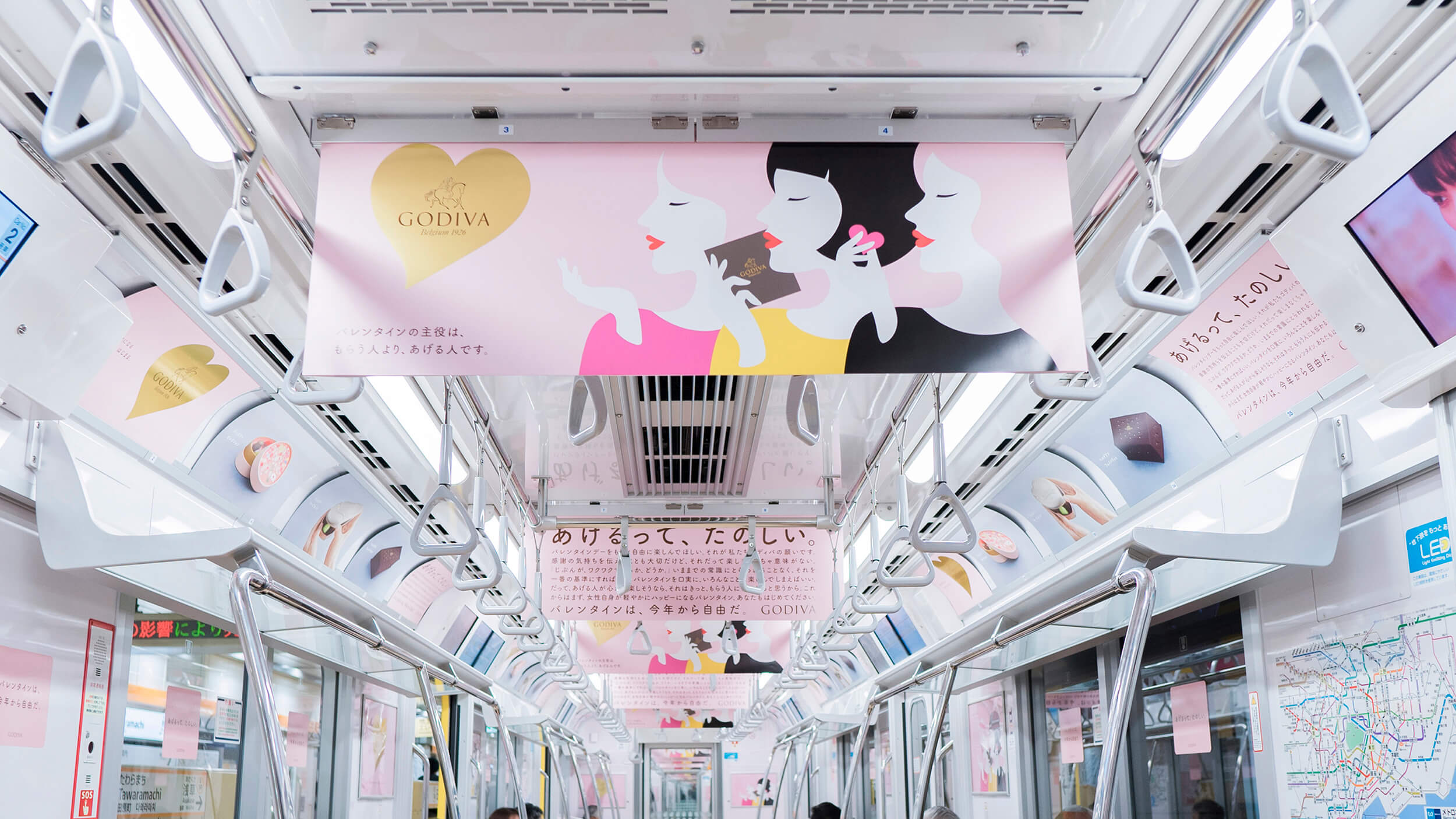 godiva_subway_2500_min.jpg