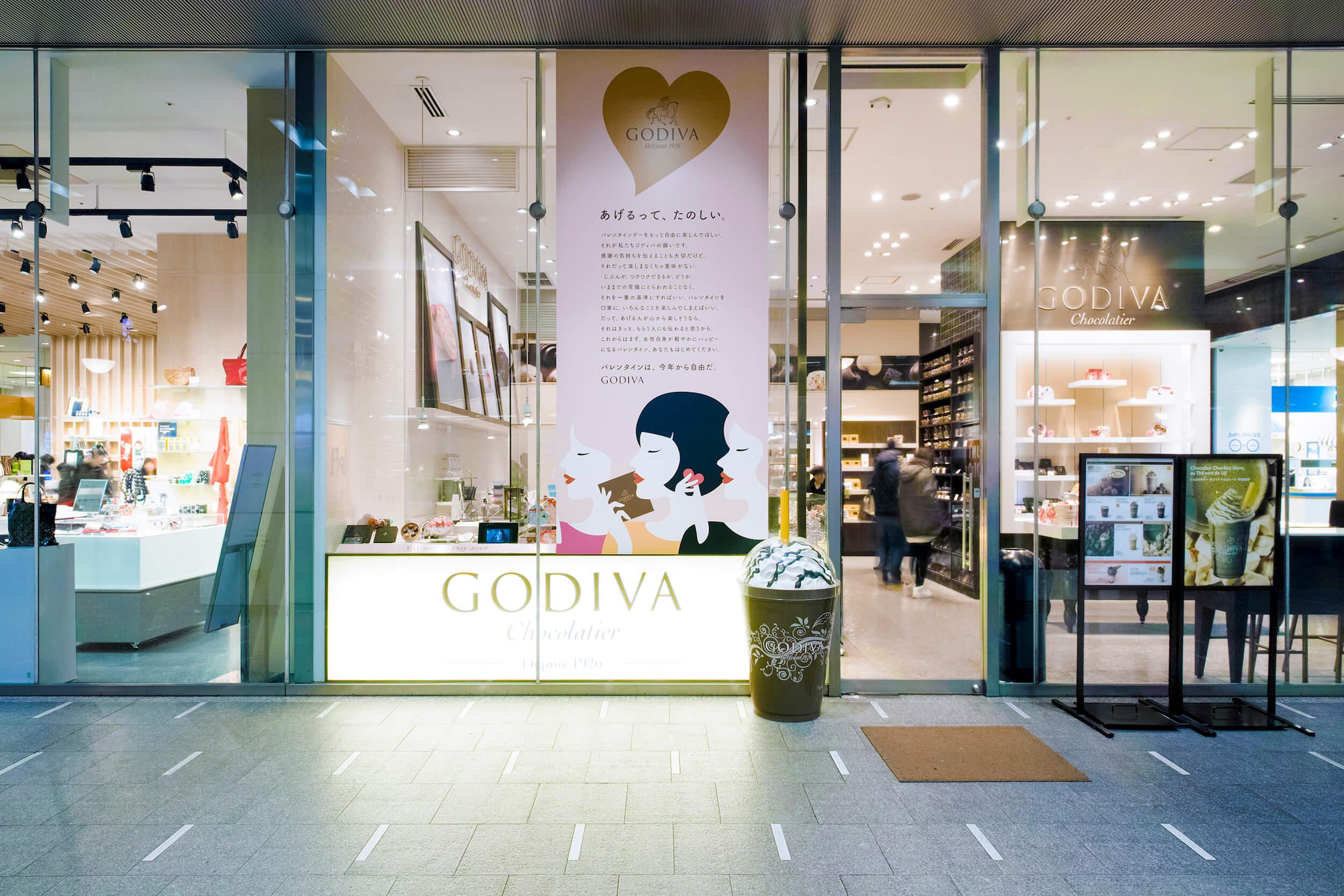godiva_store_2500_min.jpg