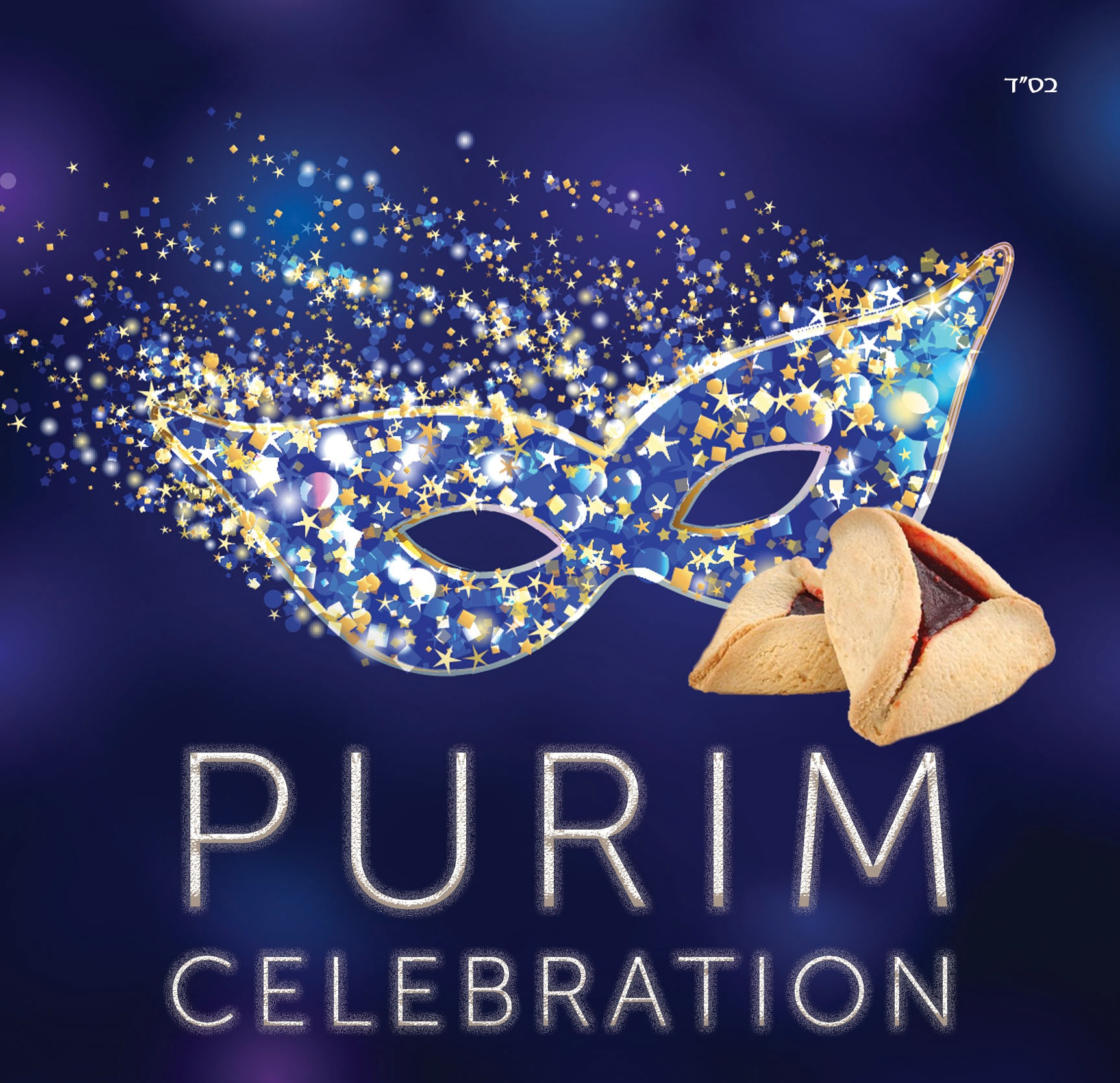 Purim+VB+2019.jpg